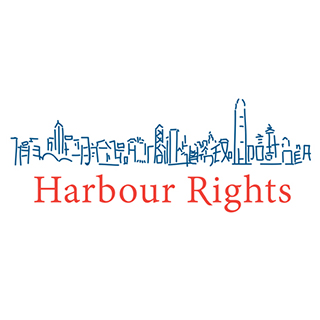 Harbour Rights Limited